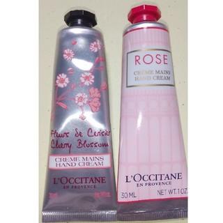 L'OCCITANE - L'OCCITANE2本セット