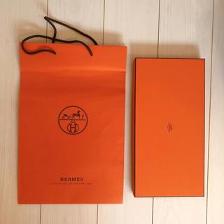 Hermes - エルメス HERMES ショッパー ボックス 紙袋