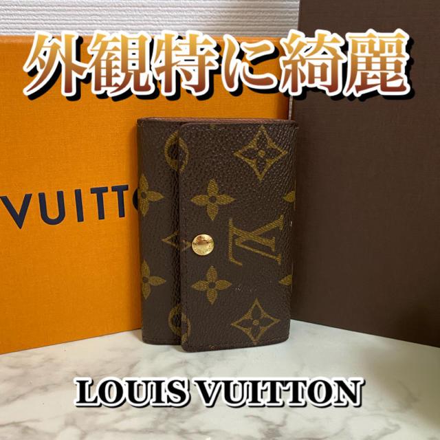 中古 ゼニス 時計 スーパー コピー - LOUIS VUITTON - ルイヴィトン モノグラム 6連 キーケース 確実正規品 外観新品に近い 超特価の通販