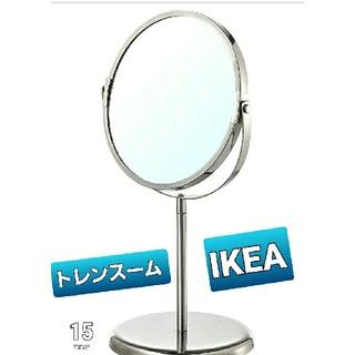 IKEA - スピード発送*イケアミラー【新品】TRENSUM 卓上鏡お洒落*スタンドミラー