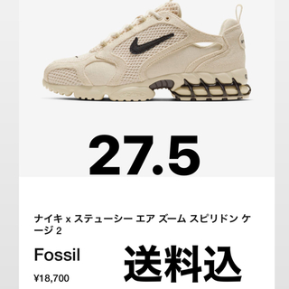 NIKE - STUSSY×NIKE AIR ZOOM SPIRIDON CAGED 2