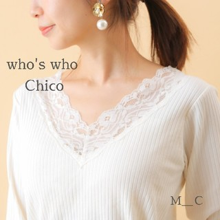 who's who Chico - フーズフーチコ カップ付きロンT