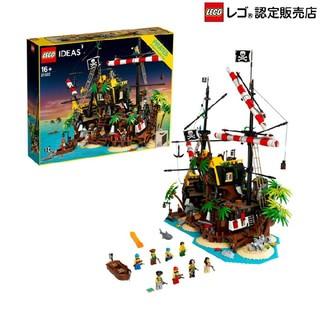 Lego - レゴ パイレーツ アイデア 赤ひげ船長の海賊島 21322 ブロック LEGO