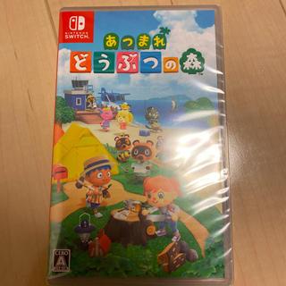 Nintendo Switch - 即日 発送新品未開封 あつまれどうぶつの森  Switch