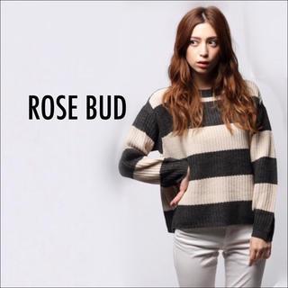 ROSE BUD - ROSE BUD ボーダーリブ ニット プルオーバー♡BEAMS マウジー