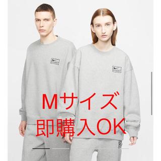 NIKE - 【期間限定値下げ!】NIKE STUSSY Fleece Crew