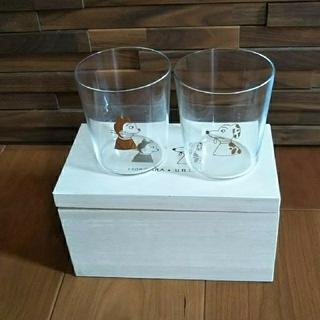 ウニコ(unico)のHONGAMA×unicoのコラボデザイングラス(グラス/カップ)