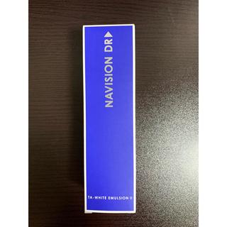 シセイドウ(SHISEIDO (資生堂))の【リニューアル・新品】資生堂ナビジョンDR TAホワイトエマルジョンⅡn(乳液/ミルク)