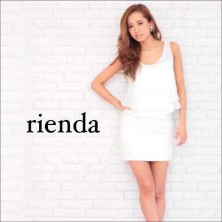 rienda - rienda ダブルヘム スウェットスカート♡リップサービス リゼクシー