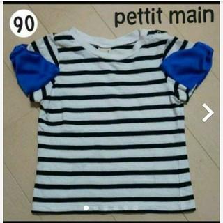 petit main - プティマイン 袖 リボン ボーダー Tシャツ 90
