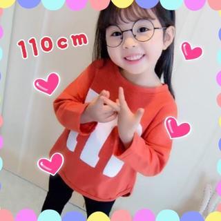 【新品】M&M's 人気キャラクターキッズTシャツ オレンジ