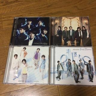 嵐 - 嵐 CD 初回盤 4枚セット