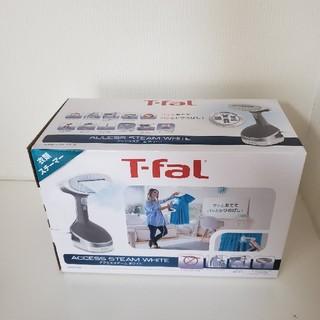 T-fal - 新品・未開封 ティファール 衣類スチーマー DT8110J0【2019年モデル】