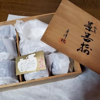 有田焼 急須湯のみセット(食器)