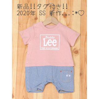 Buddy Lee - 新品!!新作!! buddy lee セパレート風カバーオール ピンク