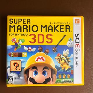 ニンテンドー3DS - スーパーマリオメーカー for ニンテンドー3DS 3DS
