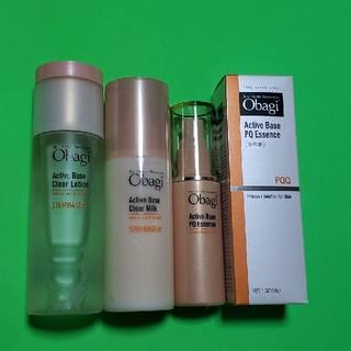 オバジ(Obagi)のオバジアクティブベース 化粧水&乳液&美容液 4本セット(化粧水/ローション)