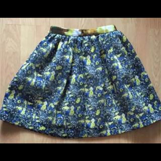 MSGM - SALEMSGMの小花柄スカート