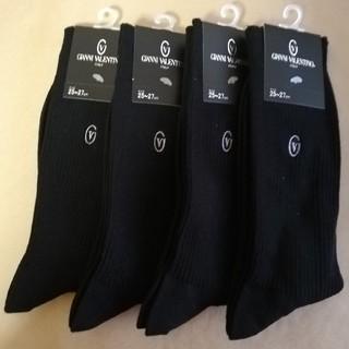 グンゼ(GUNZE)のグンゼ 4足 ジャンニヴァレンチノ  メンズ ソックス 靴下(ソックス)
