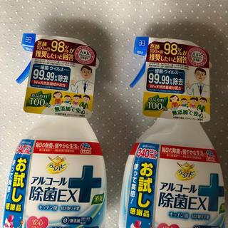 アースセイヤク(アース製薬)のアルコール除菌EX2個セット 340ml×2(アルコールグッズ)