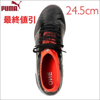 PUMA - プーマ ワン HG 【24.5cm】
