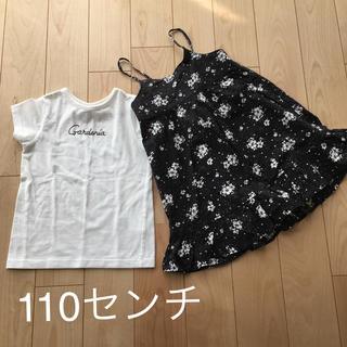 BREEZE - 子供服 ワンピース110センチ