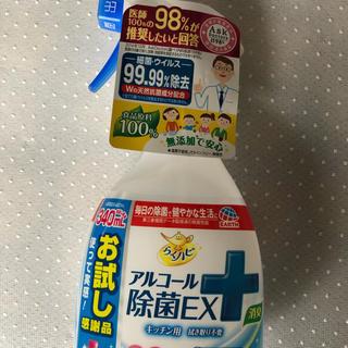 アースセイヤク(アース製薬)のアルコール除菌EX 340ml(アルコールグッズ)