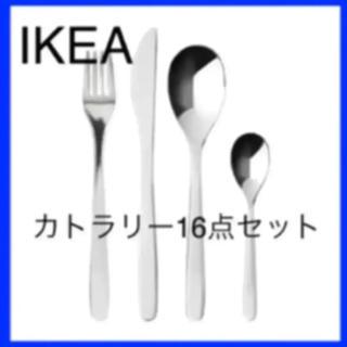 IKEA - IKEA MOPSIG モップシグ カトラリー 16点セット