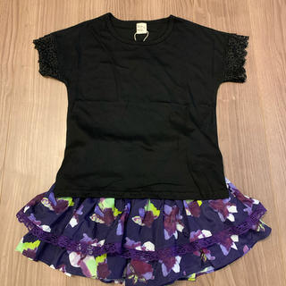 petit main - Bee  Tシャツ 120