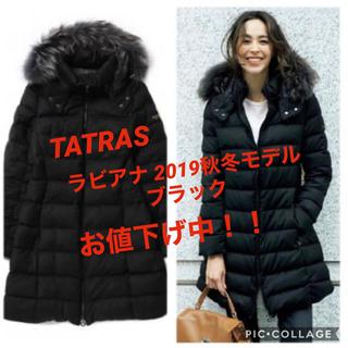 タトラス(TATRAS)の【Lは希少です!未使用に近い商品!】ダウンコート TATRAS(ダウンコート)