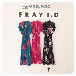 FRAY I.D - フレイアイディー(ジャスグリッティー、アプワイザーリッシェ、イエナ、スナイデル