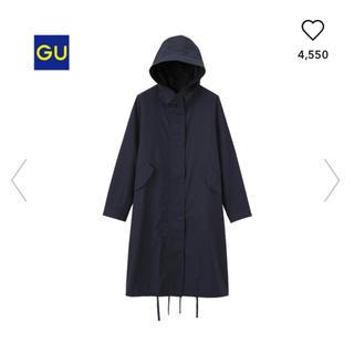 GU - GU ライトモッズコート