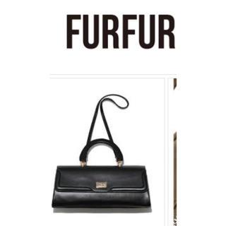 ファーファー(fur fur)のFURFUR 完売ワンハンドバッグ兼ショルダーバッグ(ショルダーバッグ)