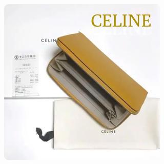 celine - セリーヌ*長財布(プラダ、ルイヴィトン、グッチ、ロエベ、シャネル、フェンディ