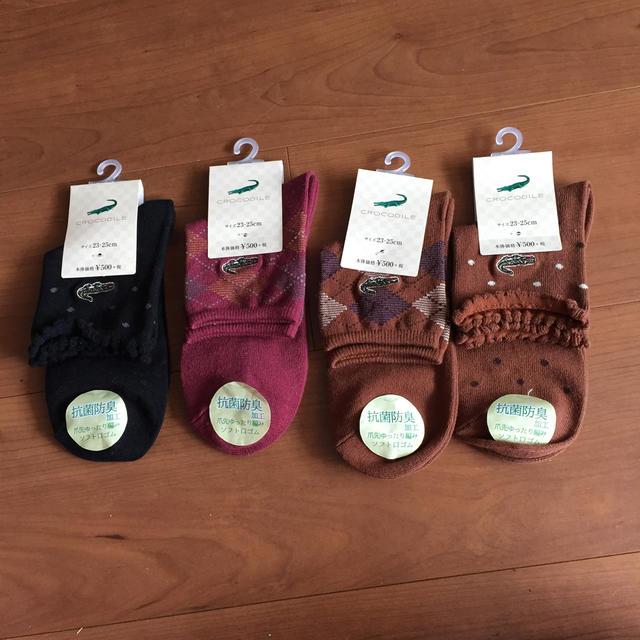 Crocodile(クロコダイル)のクロコダイル靴下4足セット レディースのレッグウェア(ソックス)の商品写真