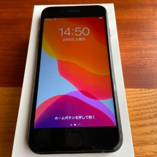 iPhone - iPhone 7 Black 32 GB au