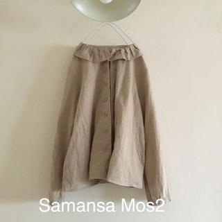 SM2 - Samansa Mos2♡春ジャケット フリル リネン