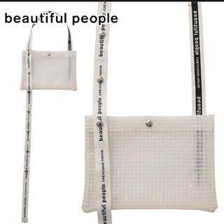 ビューティフルピープル(beautiful people)のbeautiful people ビニール サコッシュ(ショルダーバッグ)