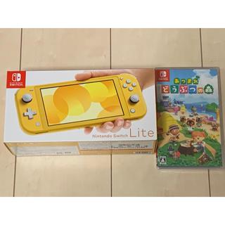 Nintendo Switch - switch lite イエロー どうぶつの森セット