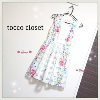 tocco - tocco closet*シアーチェック×フラワーオーガンジーワンピース