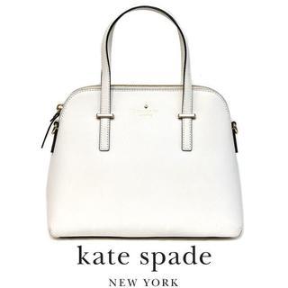 ケイトスペードニューヨーク(kate spade new york)のほぼ未使用❤ケイトスペード ハンドバッグ トートバッグ ホワイト(ハンドバッグ)