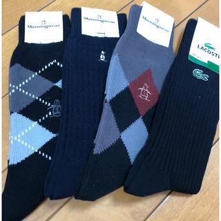 マンシングウェア(Munsingwear)のMunsingwear靴下4点セット★(ソックス)