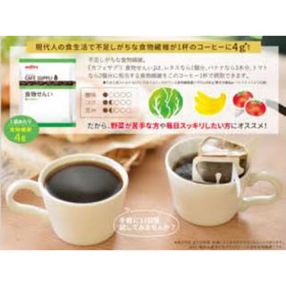 ブルックス(Brooks)のカフェサプリ「食物繊維」(コーヒー)