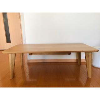 オオツカカグ(大塚家具)の無垢 ナラ材 センターテーブル(ローテーブル)