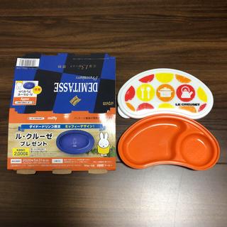 ルクルーゼ(LE CREUSET)の新品 ルクルーゼ 離乳食 食器 ダイドー DyDo ミッフィー(離乳食器セット)