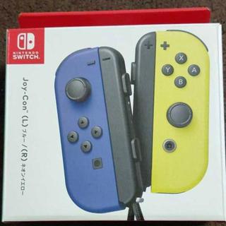 ニンテンドースイッチ(Nintendo Switch)のNintendo Switch Joy-Con ジョイコン ブルー イエロー(その他)