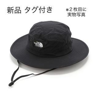 THE NORTH FACE - ザ ノースフェイス  ホライズンハット 帽子 ブラック L
