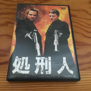 処刑人 DVD