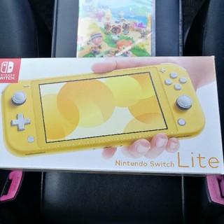 ニンテンドースイッチ(Nintendo Switch)の新品未開封 任天堂Switchlite イエロー (携帯用ゲーム機本体)