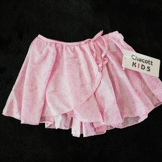 チャコット(CHACOTT)のChacott バレエスカート(ミニスカート)